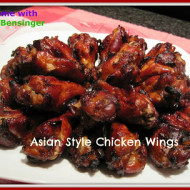 Asian+Style+Chicken+Wings
