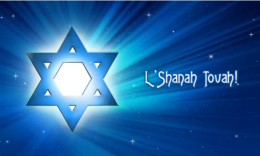 rosh-hashanah